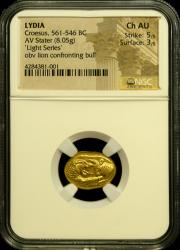 古代リディア 561-546BC クロイソス スターテル金貨ライトシリーズ Ch AU 5/5 - 3/5