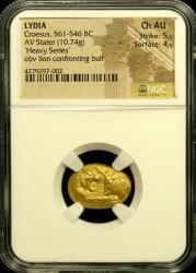 古代リディア 561-546BC クロイソス スターテル金貨ヘビーシリーズ Ch AU 5/5 - 4/5
