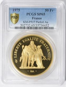 発行74枚のみ 1975年フランス50フランピエフォー大型金貨 PCGS SP65