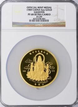 最終価格 市場から消えました! 1989年 中国 観音菩薩 5オンスゴールドメダル NGC PF68 Ultra Cameo