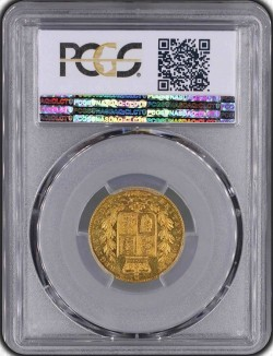 1839年 英国 ヤング ヴィクトリア女王 プルーフソブリン金貨 Coin Alignment PCGS PR63 CAMEO