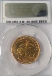 PCGS2番目 1835年 英領インド モハール金貨 ウィリアム4世