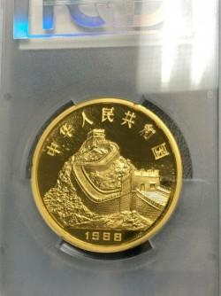 1988年中国・十二干支 龍年(ドラゴン)500元 5オンスプルーフ金貨 PCGS PR68DCAM