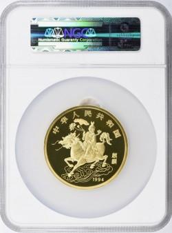 中国金貨でおそらく一番人気 1994年 中国 ユニコーン 5オンスプルーフ金貨 NGC PF69UC