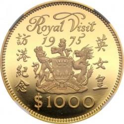 最終価格 初年度発行 1975年 香港 ヤングエリザベス二世 $1000 プルーフ金貨 NGC PF65UC