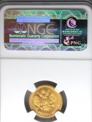 1903年 ロシア 5ルーブル金貨 NGC MS65