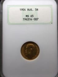 1904年 ロシア 5ルーブル金貨 NGC MS65