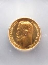 1902年 ロシア 5ルーブル金貨 ICG MS67