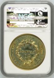 <FONT color=blue>年末年始大特価!</FONT>1979年フランス・ピエフォーG50F (ヘラクレス)大型金貨 NGC PF66 Cameo