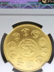最高鑑定 2013年 メキシカン リベルタード金貨 MS70 アーリーリリース