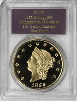 1855年 (2001年) Kellogg $50 S.S. Central America 大型金貨 PCGS (2.41オンス)