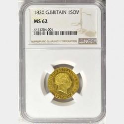 人気のジョージ3世 1820年 英国 ソブリン金貨 NGC MS62