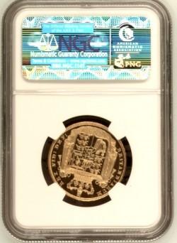 PCGS&NGC合わせてPR66はこの1枚のみ 1826年 英国 ジョージ4世 2ポンドプルーフ金貨 NGC PF66 CAMEO