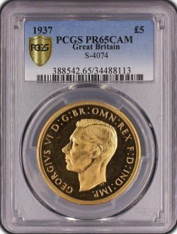 高鑑定レア 1937年 英国 ジョージ6世5ポンド金貨 PCGS PR65 CAMEO