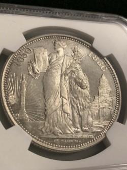 最高鑑定 鑑定1枚のみ 1880年 ベルギー王国50周年記念 5フラン NGC SP67
