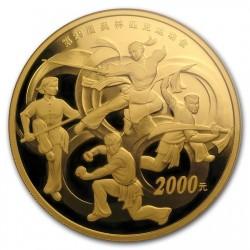 2008年中国北京オリンピックシリーズ2 5オンスプルーフ金貨 NGC PF70UC