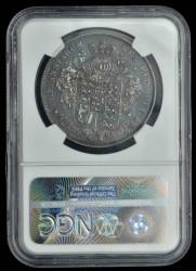 1826年 英国 ジョージ4世 プルーフクラウン銀貨 NGC PF62+