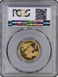 PCGS6番目 1821年 英国 ジョージ4世 プルーフソブリン金貨 PCGS PR62DCAM