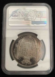 R2 1831年 英国 ウィリアム4世 プルーフクラウン銀貨 NGC Obv Repaired Cleaned