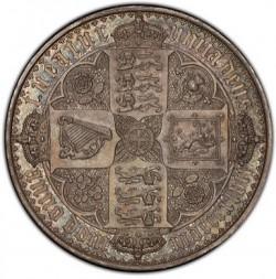 ゲリラ割引 高鑑定 1847年 英国 ヴィクトリア女王 ゴチック(ゴシック)銀貨 PCGS PR65+ CAMEO